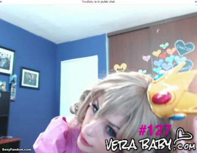 Vera Baby Latex Princess Peach