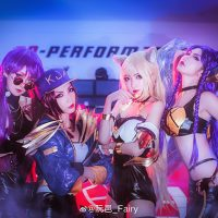 K/DA Pop Stars Group Cosplay Is Outstanding